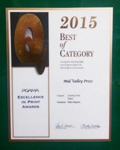 PGAMA award2015